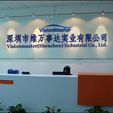 China VisionMaster (Shenzhen) Industrial Co., Ltd. company profile 1